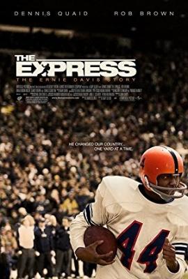 Nadarjeni športnik - The Express