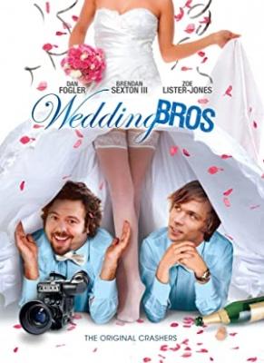 Mojstra za poroke, film