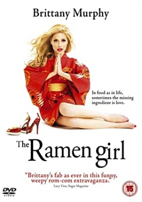 Vajenka - The Ramen Girl