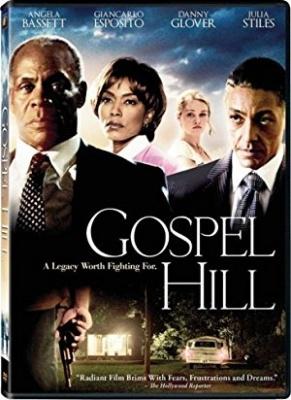 Stare zamere - Gospel Hill