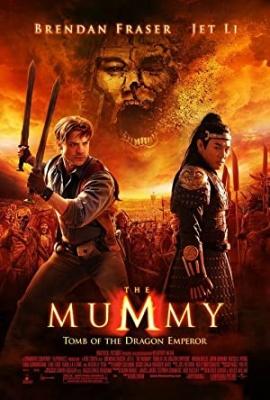 Mumija: Grobnica zmajskega cesarja - The Mummy: Tomb of the Dragon Emperor