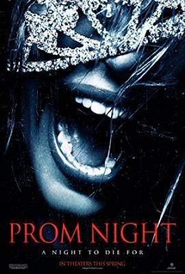 Maturantski ples - Prom Night