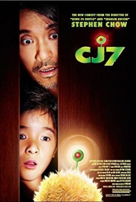 Mali zelenec - CJ7
