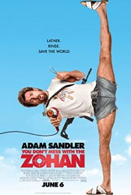 Zohan je zakon - You Don't Mess with the Zohan