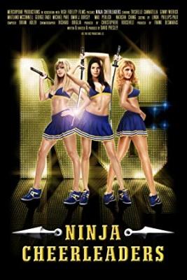 Ninja navijačice - Ninja Cheerleaders