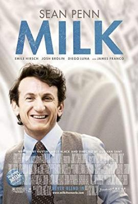 Milk, film