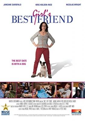 Najboljši prijatelj, film
