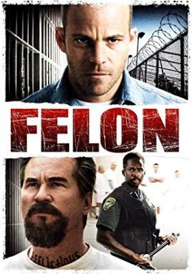 Zločinec - Felon