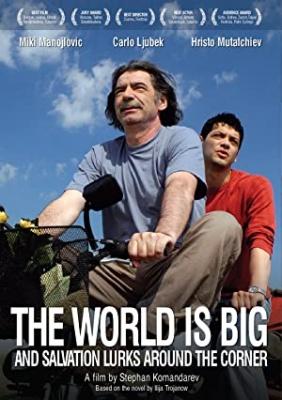 Svet je velik in rešitev se skriva za vogalom, film