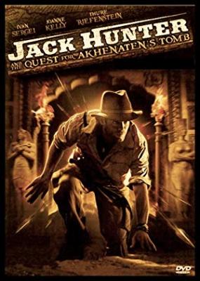 Jack Hunter: Faraonova grobnica, film