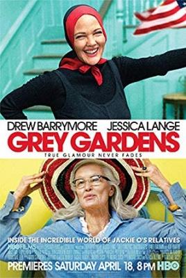 Sivi vrtovi - Grey Gardens