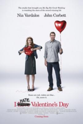 Sovražim valentinovo - I Hate Valentine's Day