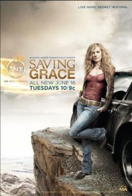 Grace ima težave