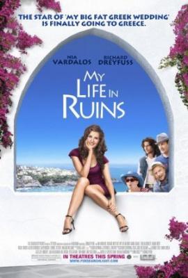 Moja grška avantura - My Life in Ruins