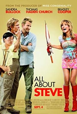 Vse o Stevu, film