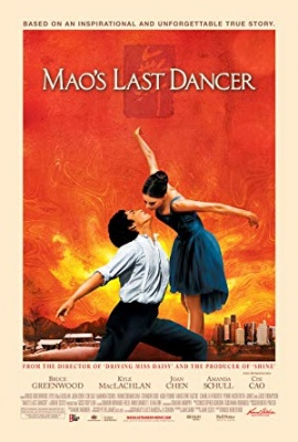 Poslednji plesalec - Mao's Last Dancer