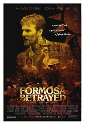 Tajvanski umori - Formosa Betrayed