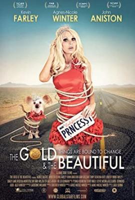 Zaklad za lepotico, film