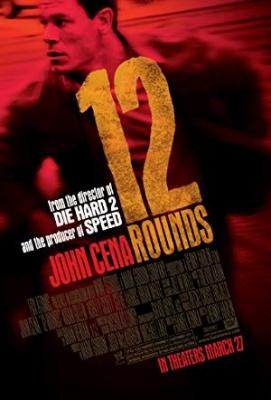 12 preizkušenj, film
