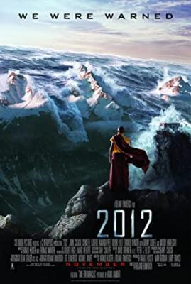 2012, film