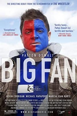 Oboževalec - Big Fan