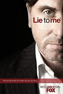Laži mi