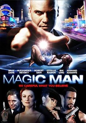 Skrivnostna magija - Magic Man