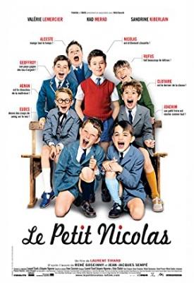 Nikec, film