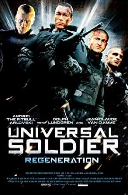 Univerzalni vojak 3, film