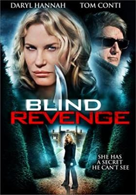 Slepo maščevanje - Blind Revenge
