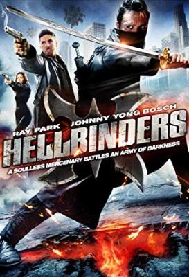 Obračun z vojsko teme - Hellbinders