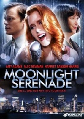Mesečeva serenada - Moonlight Serenade