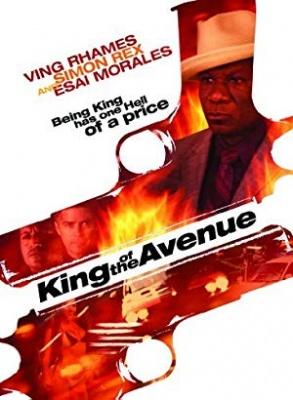 Kralj ulice - King of the Avenue