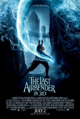 Zadnji gospodar vetra - The Last Airbender