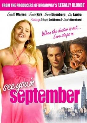 Se vidiva septembra - See You in September