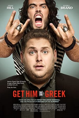 Superžur - Get Him to the Greek