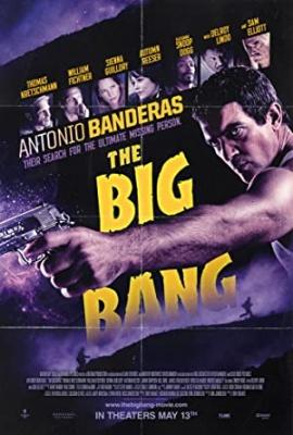 Strašen pok - The Big Bang