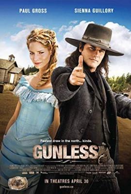 Strelec brez pištole - Gunless