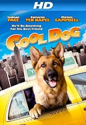 Moj zvesti prijatelj - Cool Dog