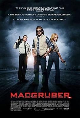 MacGruber, film