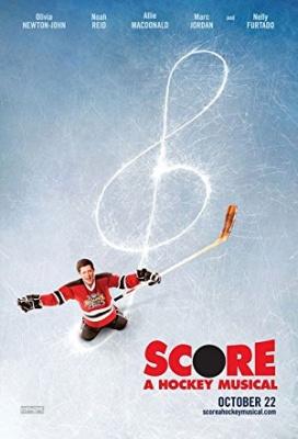 Zadetek: Hokejski muzikal - Score: A Hockey Musical