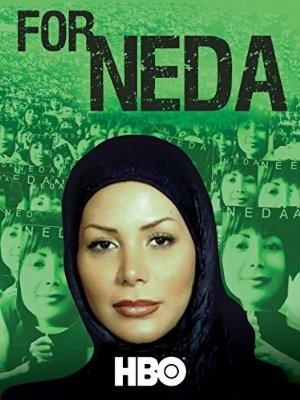 Za Nedo - For Neda
