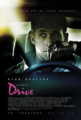 Vožnja, film