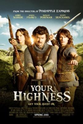Vitez in sitnež - Your Highness