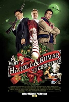 Zadeta modela 3 - A Very Harold & Kumar 3D Christmas