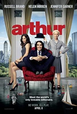 Arthur - Arthur