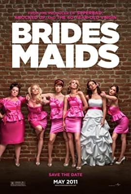 Dekliščina - Bridesmaids
