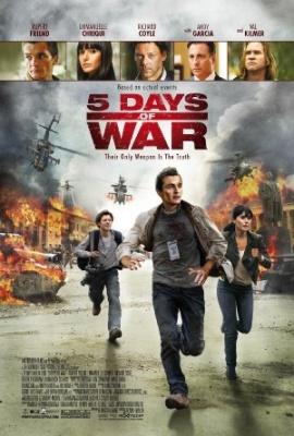 5 dni vojne - 5 Days of War