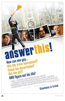 Odgovori, če znaš! - Answer This!