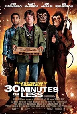 V manj kot pol ure - 30 Minutes or Less
